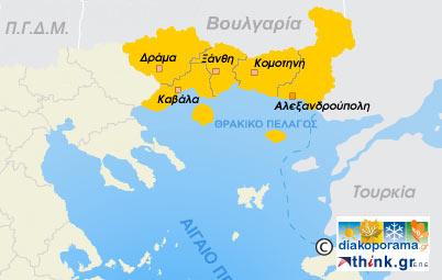 Περιφέρεια Ανατολικής Μακεδονίας & Θράκης