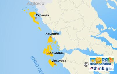 Περιφέρεια Ιόνιων Νησιών